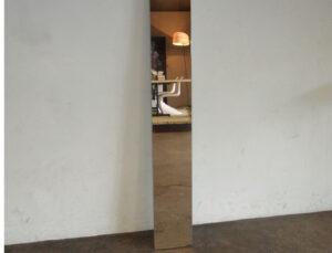 Wandspiegel Line